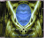 Akasha Project CD - Cosmic Ambient Garden